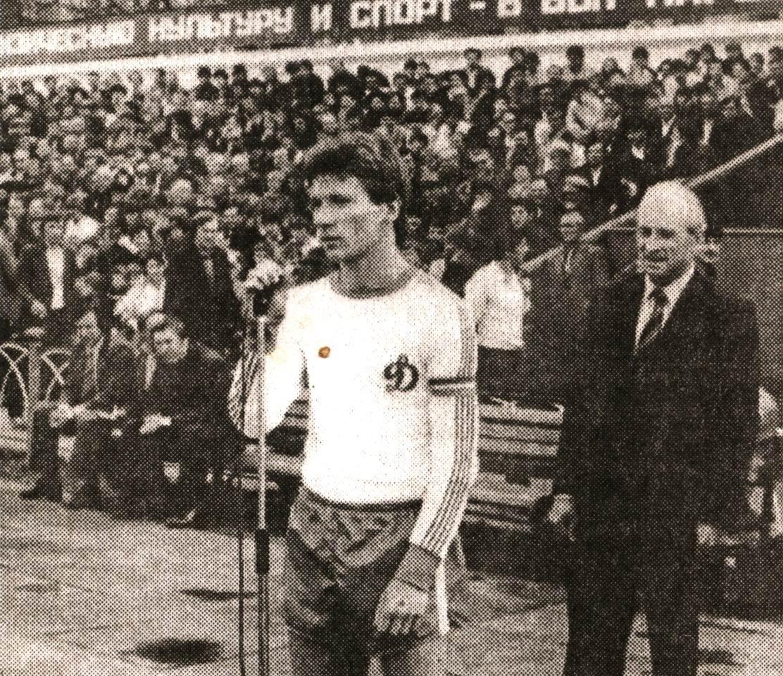 Футболист ромашин сергей валентинович